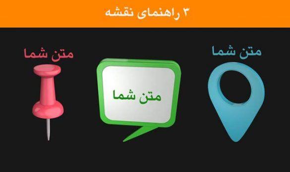 دانلود Call Outs فارسی